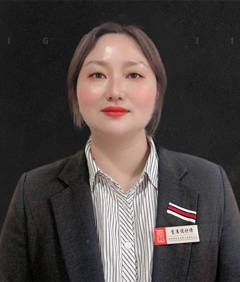 绵阳装修设计师赵晓惠