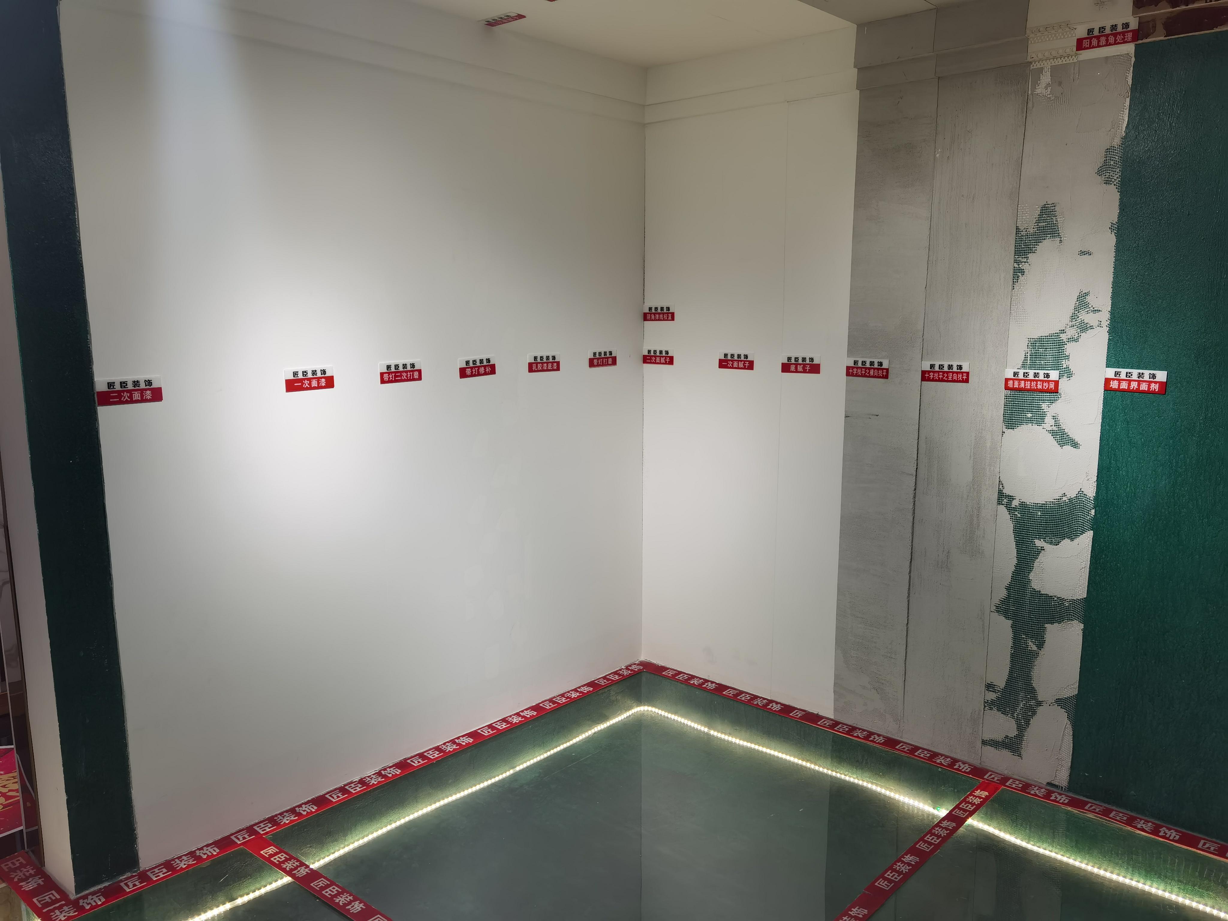 装修施工——墙面从基层到乳胶漆的进化